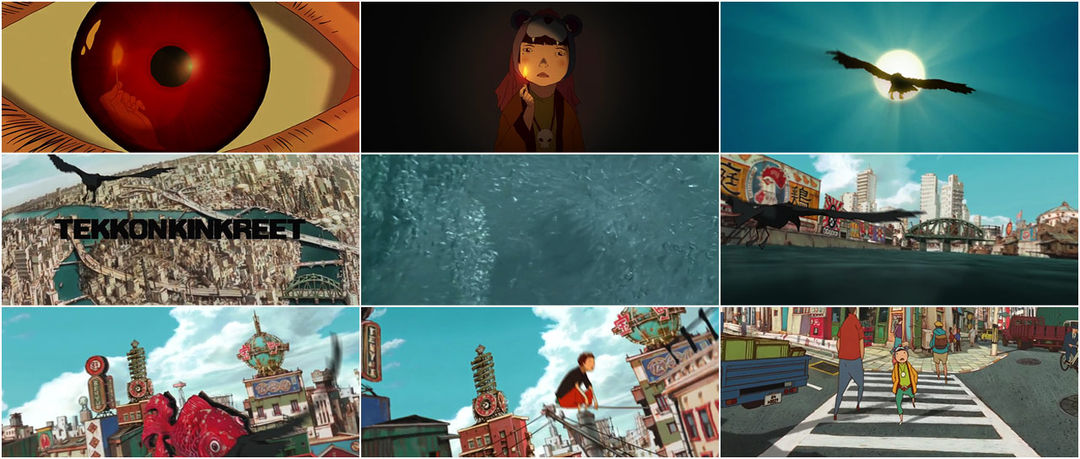 tekkonkinkreet  Tekkonkinkreet (2006) — Art of the Title