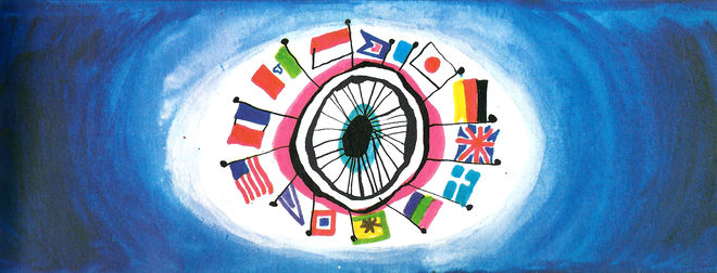 IMAGE: Still – great wheel of flags