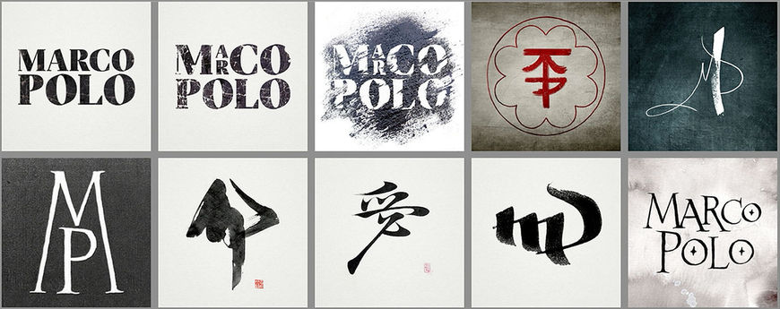 IMAGE: Typographic explorations