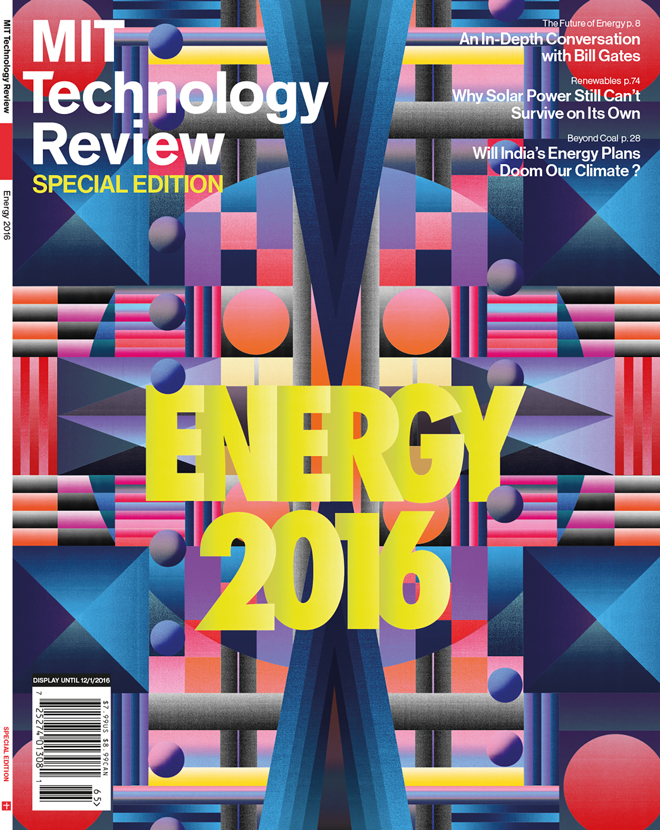 IMAGE: MIT Technology Review cover