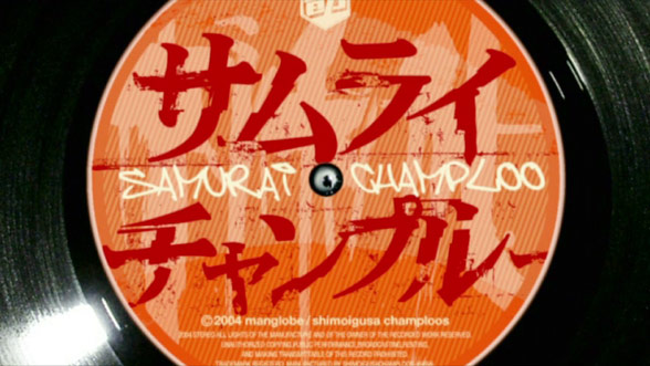 Samurai Champloo 2004 Art Of The Title