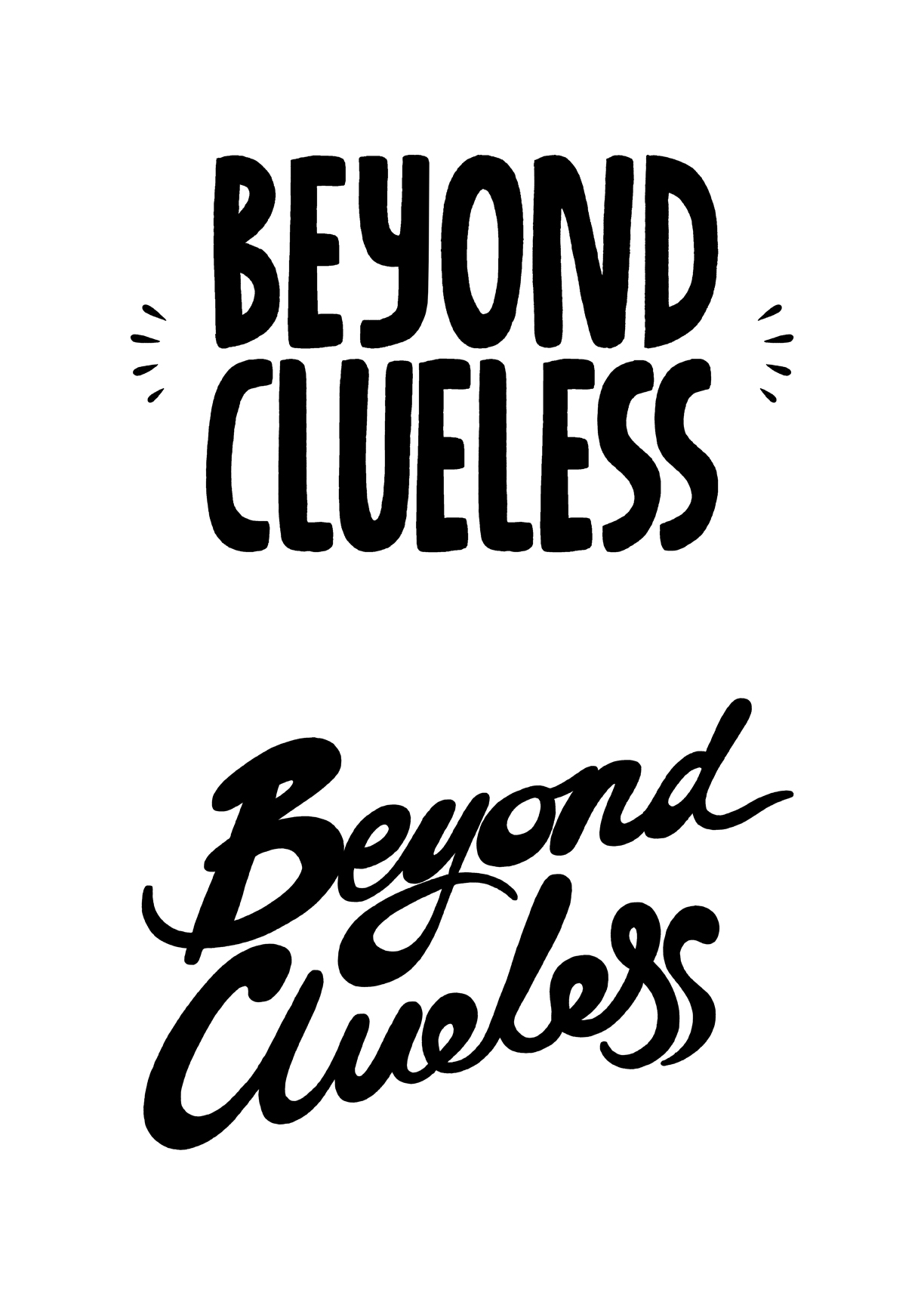 beyond clueless art of the title view full size